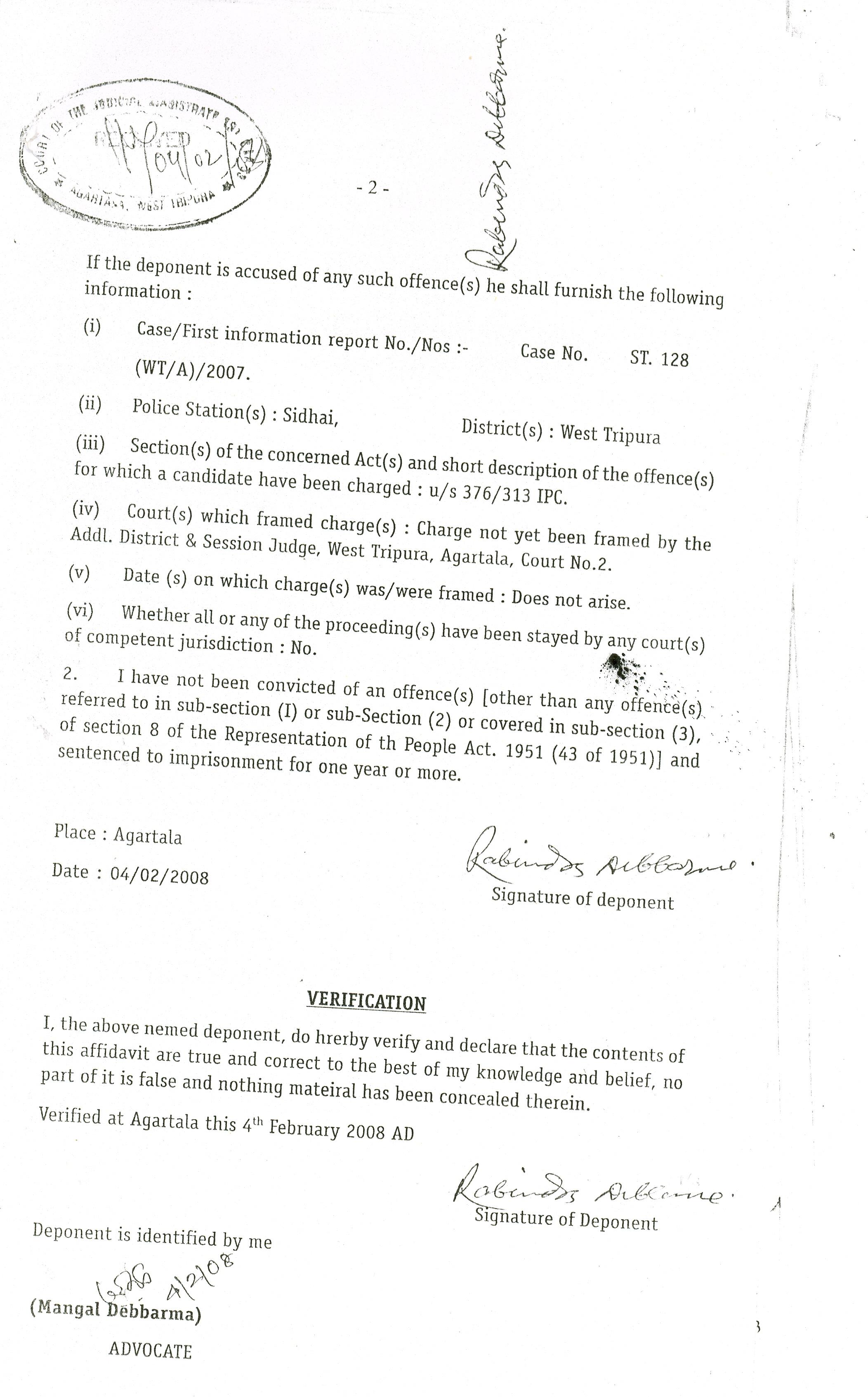 RABINDRA DEBBARMA(INPT):Constituency- Simna(West Tripura ...